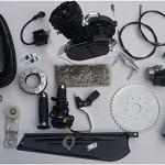 Bicycle-Motor-Works-Gibson-Motorized-Bike-Kit-0-0