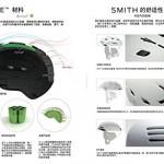 Smith-Optics-Maze-Helmet-0-1