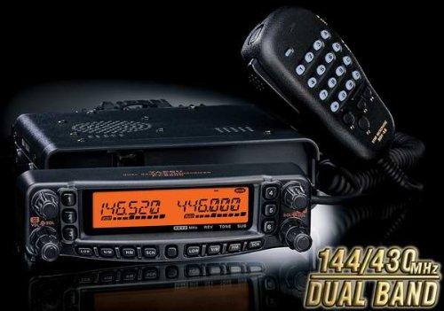Yaesu-FT-8800R-VHFUHF-Dual-Band-Amateur-Radio-Transceiver-50W35W-2-Meter-70cm-0-0