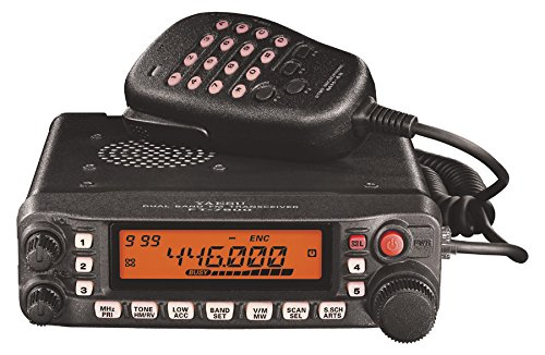 Yaesu-Original-FT-7900R-Amateur-Radio-Dual-Band-144440-MHz-Transceiver-5045-Watts-0
